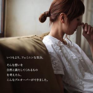 プルオーバーレディース 半袖 トップス soulberryオリジナル|soulberry|04