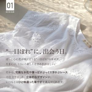 プルオーバーレディース 半袖 トップス soulberryオリジナル|soulberry|06