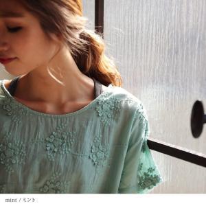プルオーバーレディース 半袖 トップス soulberryオリジナル|soulberry|08