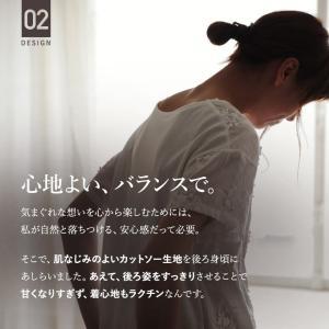 プルオーバーレディース 半袖 トップス soulberryオリジナル|soulberry|09