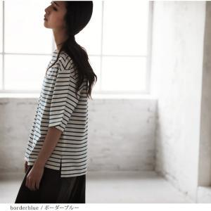 Tシャツ レディース カットソー プルオーバー 綿 コットン 半袖 五分袖 5分袖 トップス soulberryオリジナル|soulberry|11