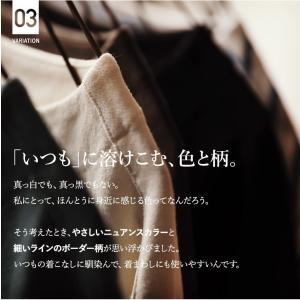 Tシャツ レディース カットソー プルオーバー 綿 コットン 半袖 五分袖 5分袖 トップス soulberryオリジナル|soulberry|12