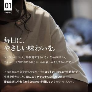 Tシャツ レディース カットソー プルオーバー 綿 コットン 半袖 五分袖 5分袖 トップス soulberryオリジナル|soulberry|06