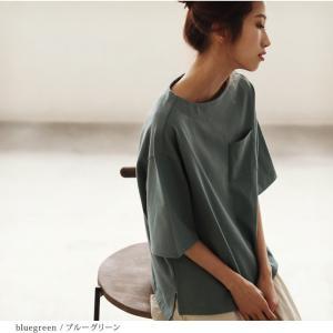 Tシャツ レディース カットソー プルオーバー 綿 コットン 半袖 五分袖 5分袖 トップス soulberryオリジナル|soulberry|08