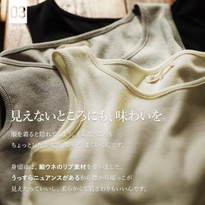 裾レースタンクチュニック タンクトップ レディース インナー 刺繍 soulberryオリジナル//返品 交換不可|soulberry|12