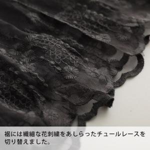 裾レースタンクチュニック タンクトップ レディース インナー 刺繍 soulberryオリジナル//返品 交換不可|soulberry|15