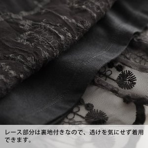 裾レースタンクチュニック タンクトップ レディース インナー 刺繍 soulberryオリジナル//返品 交換不可|soulberry|16