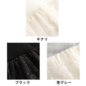 裾レースタンクチュニック タンクトップ レディース インナー 刺繍 soulberryオリジナル//返品 交換不可|soulberry|20
