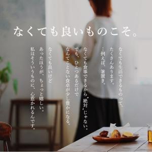 裾レースタンクチュニック タンクトップ レディース インナー 刺繍 soulberryオリジナル//返品 交換不可|soulberry|03