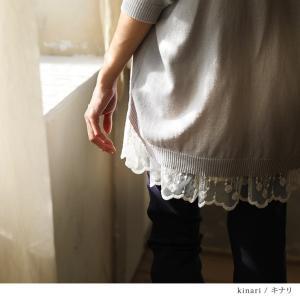 裾レースタンクチュニック タンクトップ レディース インナー 刺繍 soulberryオリジナル//返品 交換不可|soulberry|06