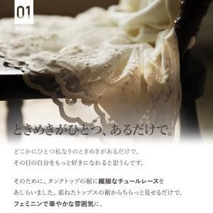 裾レースタンクチュニック タンクトップ レディース インナー 刺繍 soulberryオリジナル//返品 交換不可|soulberry|07
