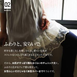 裾レースタンクチュニック タンクトップ レディース インナー 刺繍 soulberryオリジナル//返品 交換不可|soulberry|10