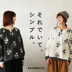 すき間広めが心地いい花刺繍ブラウス レディース プルオーバー 長袖 キーネック 花柄 北欧風 トップス|soulberry
