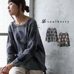 モールヤーンドット柄ニット レディース プルオーバー セーター 長袖 水玉 トップス soulberryオリジナル|soulberry