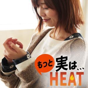実はもっとHEATな花刺繍インナーカットソー レディース あったかインナー 暖か ヒート 裏起毛 長袖 発熱 保温 防寒 //返品 交換不可|soulberry