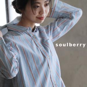 定番に甘さをひとさじ加えた、実はこだわりの1枚。 丸襟シャツ レディース ブラウス 長袖 無地 ストライプ シンプル トップス soulberryオリジナル|soulberry