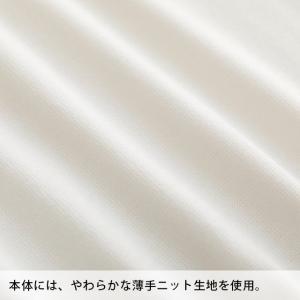 プルオーバー レディース 刺繍 Vネック 切り替え 5分袖 五分袖 トップス|soulberry|18