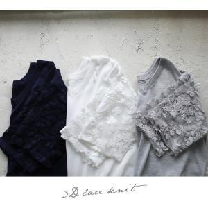 プルオーバー レディース 刺繍 Vネック 切り替え 5分袖 五分袖 トップス|soulberry|08