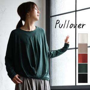 裾タック入りカットソー レディース プルオーバー 長袖 ゆったり|soulberry