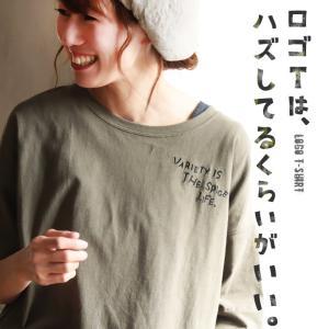 大人の私にしっくり馴染むロゴ刺繍Tシャツ レディース 半袖 5分袖 五分袖 UVカット 紫外線カット 吸汗速乾 防臭加工 トップス soulberryオリジナル|soulberry