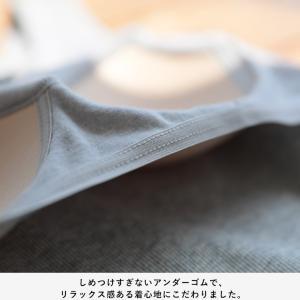 横に縫い目のないシルク混カップ付きタンクトップ レディース インナー ノースリーブ 絹混 シームレス トップス soulberryオリジナル //返品 交換不可|soulberry|14