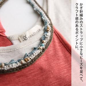 かぎ針編みでやさしく彩る重ね着風タンクトップ レディース インナー ノースリーブ レイヤード風  レース風 トップス soulberryオリジナル //返品 交換不可 soulberry 15