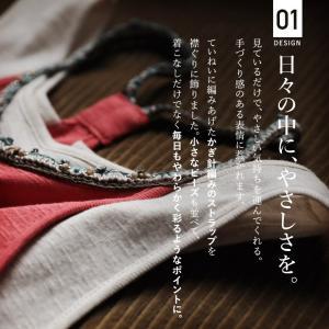かぎ針編みでやさしく彩る重ね着風タンクトップ レディース インナー ノースリーブ レイヤード風  レース風 トップス soulberryオリジナル //返品 交換不可 soulberry 07