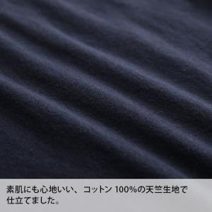 ドット&三角刺繍で遊び心を添えたタンクトップ レディース インナー 幾何学柄 水玉 重ね着風 切り替え トップス soulberryオリジナル //返品 交換不可|soulberry|17