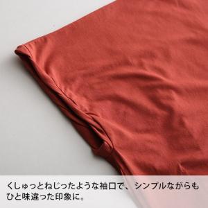 掘り出しバザール ゆったり風をまとう、ワイドドルマンカットソー レディース Tシャツ 綿 コットン プルオーバー トップス/お客様都合での返品交換不可|soulberry|16