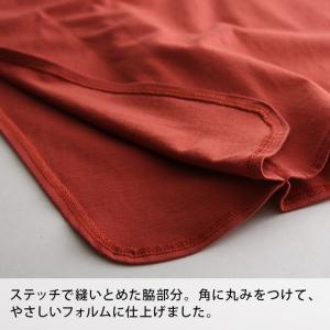 掘り出しバザール ゆったり風をまとう、ワイドドルマンカットソー レディース Tシャツ 綿 コットン プルオーバー トップス/お客様都合での返品交換不可|soulberry|18