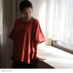 掘り出しバザール ゆったり風をまとう、ワイドドルマンカットソー レディース Tシャツ 綿 コットン プルオーバー トップス/お客様都合での返品交換不可|soulberry|09