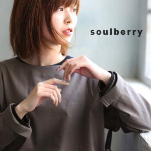 シンプルが綿密に計算されたコットンリネンブラウス レディース プルオーバー 綿麻 リネン混 麻混 長袖 トップス|soulberry