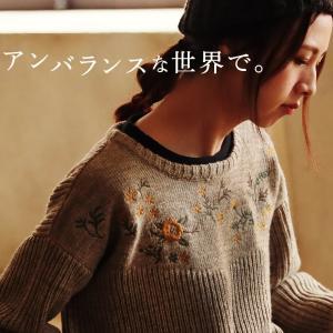 花刺繍リブニット レディース トップス セーター プルオーバー 長袖 花柄 畔編み/お客様都合での返...