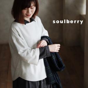 重ね着しやすい表起毛トップス レディース プルオーバー 七分袖 7分袖 長袖 無地|soulberry