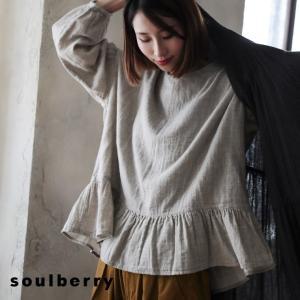 自然な甘さにおさえた裾フリルブラウス レディース プルオーバー 長袖 ダブルガーゼ 綿 コットン トップス|soulberry