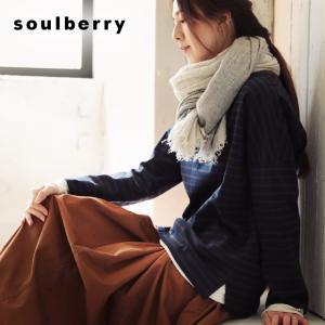 ふっくらと紡いだ糸で編み上げたラグランプルオーバー レディース カットソー ボーダー クルーネック 綿 コットン 長袖 トップス|soulberry