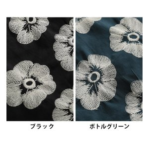 掘り出しバザール 華やかだけどやさしい、北欧風の花刺繍ワンピース レディース ノースリーブ コットン 綿 フレア Aライン 花柄/お客様都合での返品交換不可|soulberry|20