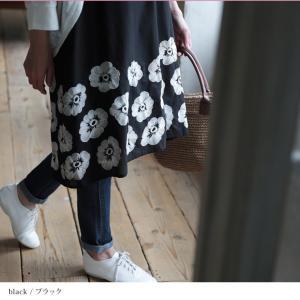 掘り出しバザール 華やかだけどやさしい、北欧風の花刺繍ワンピース レディース ノースリーブ コットン 綿 フレア Aライン 花柄/お客様都合での返品交換不可|soulberry|08
