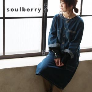 ノーカラーデニムワンピース デニムワンピ レディース 七分袖 7分袖 コットン 綿 ロールアップ soulberryオリジナル|soulberry