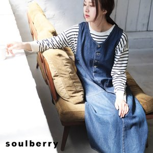デニムロングジャンスカワンピース レディース ジャンパースカート コットン 綿 ノースリーブ  Aライン マキシ soulberryオリジナル|soulberry