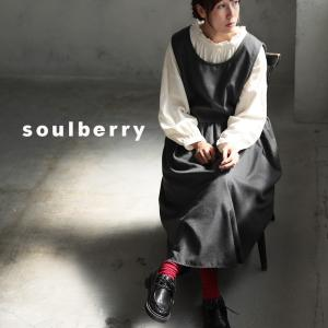合わせるものに気を遣わない、千鳥格子のノースリーブワンピース レディース ジャンパースカート ジャンスカ 千鳥柄|soulberry