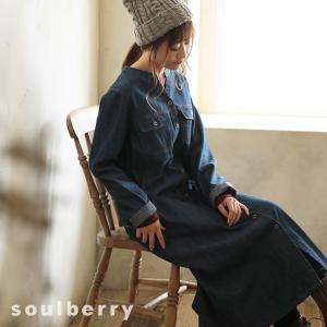 好きだから身にまとう デニムロングワンピース レディース 羽織り シャツワンピース コットン 綿 長袖|soulberry