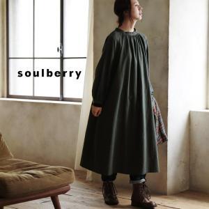 ユタカ気分を味わうワンピース レディース 立ち襟 長袖 ロング Aライン リネン混コットン ゆったり ナチュラル|soulberry