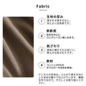 甘くならないダブルガーゼのシャツワンピース レディース 羽織り 長袖 ロング 綿 コットン|soulberry|19