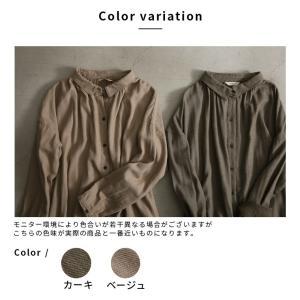 甘くならないダブルガーゼのシャツワンピース レディース 羽織り 長袖 ロング 綿 コットン|soulberry|20