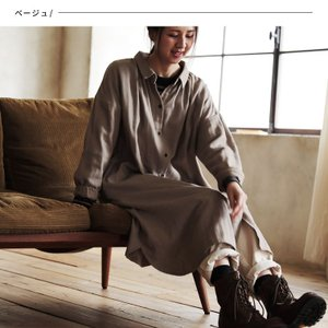 甘くならないダブルガーゼのシャツワンピース レディース 羽織り 長袖 ロング 綿 コットン|soulberry|03