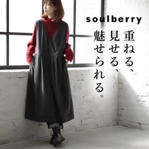 すきまで魅せるジャンパースカート レディース ジャンスカ ノースリーブ ウエスト切り替え ギャザー カシュクール仕様 ゆったり|soulberry