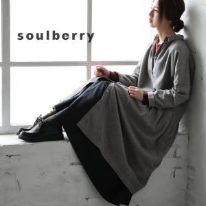「麻」の味がほんのり漂うシャツワンピース レディース 長袖 ロング フレア 綿麻 コットンリネン ゆったり|soulberry