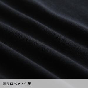 背が低い人のためのサロペットアンサンブル レディース オールインワン ワイドパンツ カットソー Tシャツ 半袖 トップス ボトムス soulberryオリジナル|soulberry|17