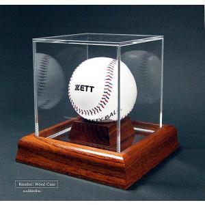 野球ボールコレクションケース・木製/UVカット